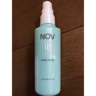 ノブ(NOV)のNOV ノブⅢシリーズ 乳液 化粧水 保湿クリーム(乳液/ミルク)