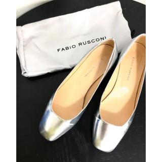 FABIO RUSCONI - ファビオルスコーニ シルバー レザー パンプス 36