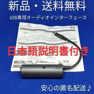 【24時間以内発送】お家でギター♪ ベース iPhone iPad(その他)