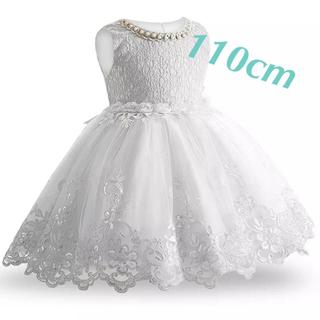 petit main - 【新品】キッズドレス ホワイト 発表会 結婚式 110cm