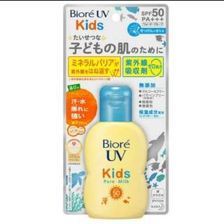 ビオレ(Biore)のビオレUV キッズピュアミルク(70ml)(日焼け止め/サンオイル)