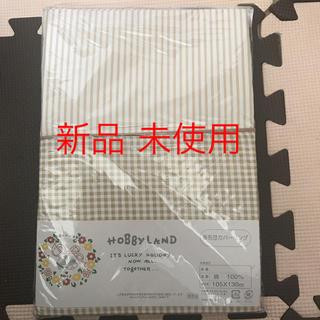 新品 未使用 Hash kuDe ベビー布団カバー  掛布団カバー(シーツ/カバー)