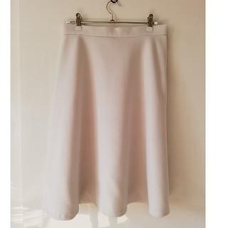 デミルクスビームス(Demi-Luxe BEAMS)のお値下げ☆デミルクス スモーキーブルー フレアスカート(ひざ丈スカート)