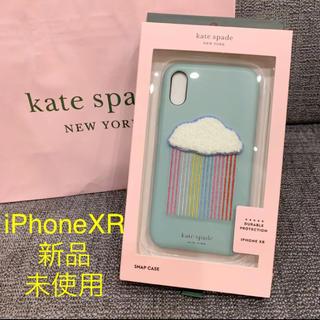 ケイトスペードニューヨーク(kate spade new york)の【新品】ケイトスペード iPhoneケース XR(iPhoneケース)