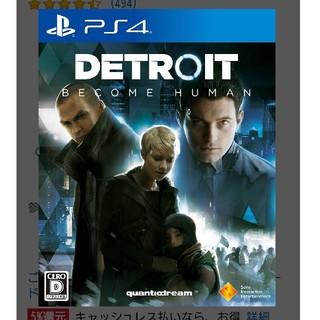 PlayStation4 - デトロイト ビカム ヒューマン PS4 ソフト