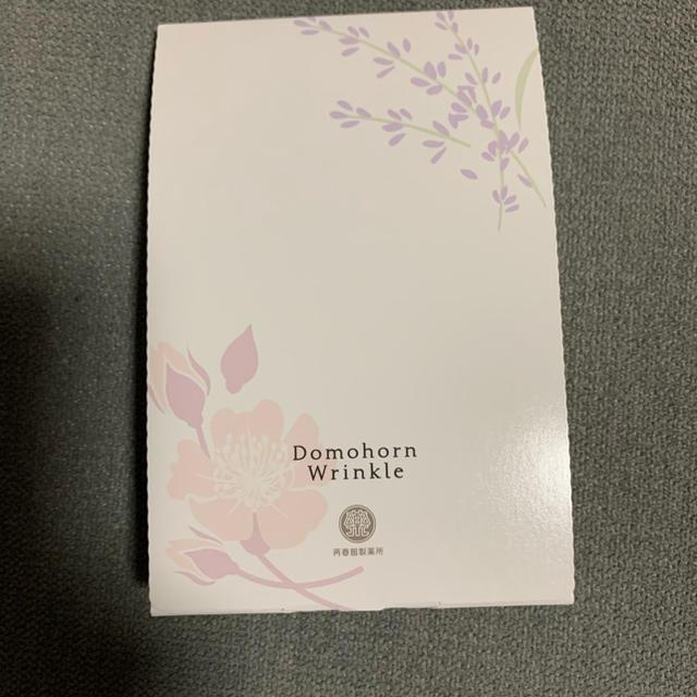 ドモホルンリンクル(ドモホルンリンクル)の新品・未使用 ドモホルンリンクル ハンドクリーム コスメ/美容のボディケア(ハンドクリーム)の商品写真