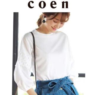 coen - 【新品】coen 袖レース 5分袖 カットソー ホワイト