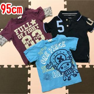 サンカンシオン(3can4on)の95cm Tシャツ(Tシャツ/カットソー)