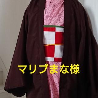 マリブまな様専用(和服/着物)