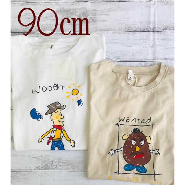 新品 トイストーリー 手書き風 ビック Tシャツ ベージュ 90㎝ キッズ/ベビー/マタニティのキッズ服男の子用(90cm~)(Tシャツ/カットソー)の商品写真