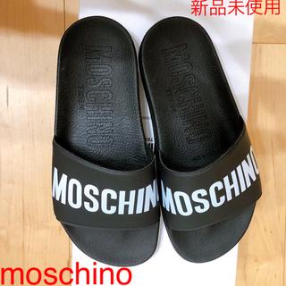 モスキーノ(MOSCHINO)のセール! moschino モスキーノ サンダル 新品未使用(サンダル)