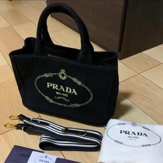 PRADA - PRADA カナパ トートバッグ S