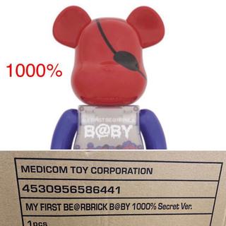 MEDICOM TOY - MY FIRST BE@RBRICK B@BY SECRET 1000% 千秋