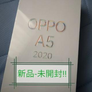 OPPO A5 2020 blue (simフリー)送料無料♪(スマートフォン本体)