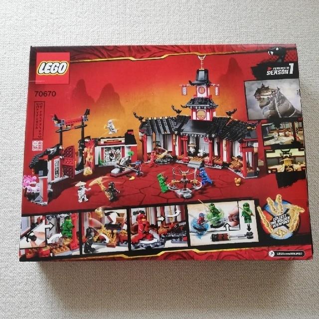 Lego(レゴ)のレゴ ニンジャゴー ニンジャ道場 70670 エンタメ/ホビーのおもちゃ/ぬいぐるみ(その他)の商品写真