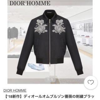 ディオールオム(DIOR HOMME)のDior Homme 18ss 薔薇ブルゾン(ブルゾン)