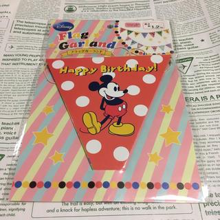 ディズニー(Disney)の【新品!】Disney Mickey バースデーフラッグガーランド(ガーランド)