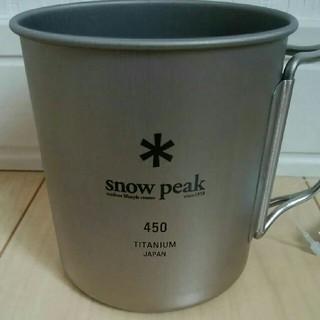 スノーピーク(Snow Peak)の【新品・未使用】snow peak チタンシングルマグ 450 MG-143(食器)