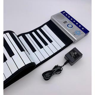 ハンドロールピアノ 61鍵 アダプター付き(電子ピアノ)