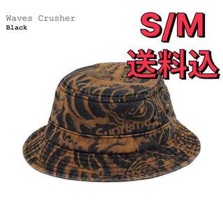 シュプリーム(Supreme)のS/M supreme waves crusher (ハット)