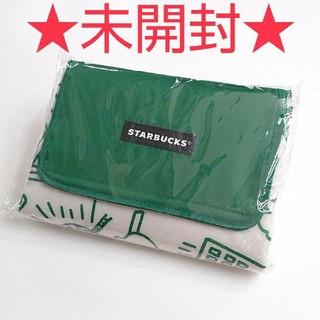 Starbucks Coffee - 【未開封】2020スターバックスコーヒー福袋 レジャーシート