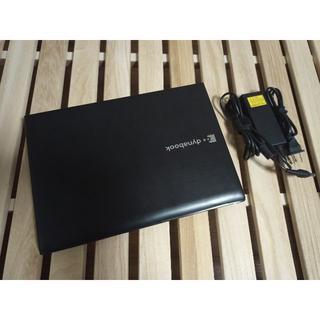 東芝 - TOSHIBA dynabook r732 i5 3320M 6gb ジャンク品