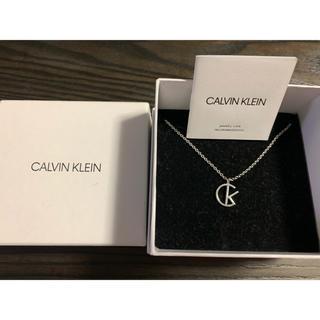 カルバンクライン(Calvin Klein)のCalvin Kleinネックレス(ネックレス)