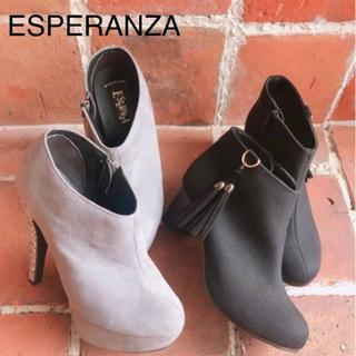 ESPERANZA - ブーツ2足セット