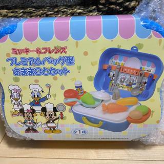 ディズニー(Disney)のディズニー キッチンセット おままごとセット 新品(おもちゃ/雑貨)