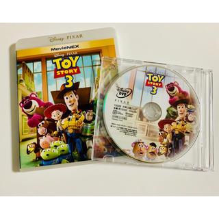 Disney - トイ・ストーリー3 MovieNEX   DVDのみ