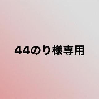 GuetrePlus ゲートルプラス ワイドロールタイプ(ベビーフェンス/ゲート)