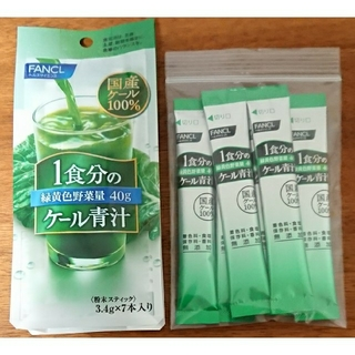 ファンケル(FANCL)のファンケル 1食分のケール青汁(青汁/ケール加工食品)