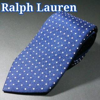 ラルフローレン(Ralph Lauren)の【美品】 Ralph Lauren ドット ネクタイ ネイビー(ネクタイ)