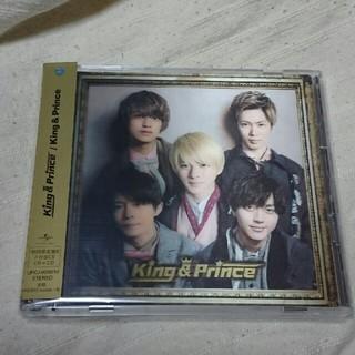 ジャニーズ(Johnny's)の未再生・King & Prince(初回限定盤B)(ポップス/ロック(邦楽))