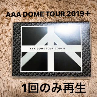 AAA - 【6/6.7限定値下げ】AAADOMETOUR2019 PLUS Blu-ray