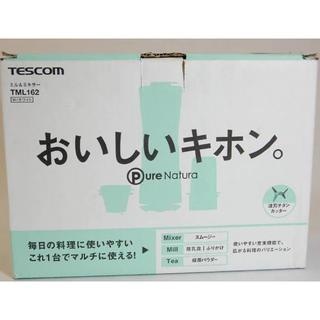 テスコム(TESCOM)のTML162 ミキサー(ジューサー/ミキサー)