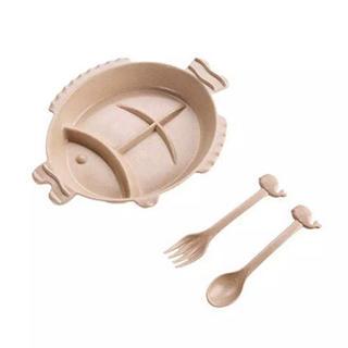 子供用プレート 魚プレート ベージュ(プレート/茶碗)