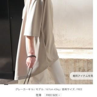 レプシィム(LEPSIM)のLEPSIM  売り切れ人気色  グレーカーキ(Tシャツ(長袖/七分))