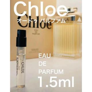 Chloe - [ch]クロエ CHLOE オー ドゥ パルファム  1.5ml
