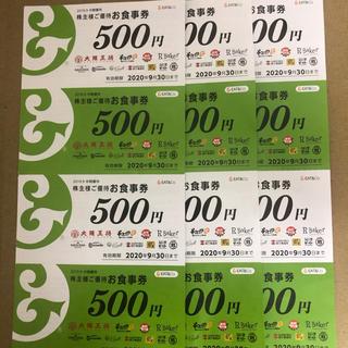 大阪王将優待券6000円分