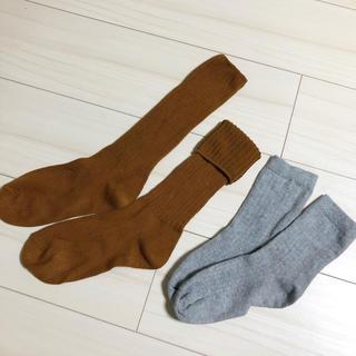 シマムラ(しまむら)のソックス  靴下 くつ下 グレー ブラウン(ソックス)