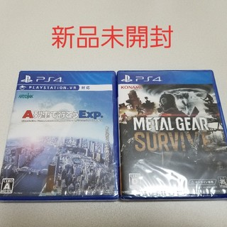 PlayStation4 - ps4 A列車で行こうEXP メタルギアサヴァイブ ソフトセット