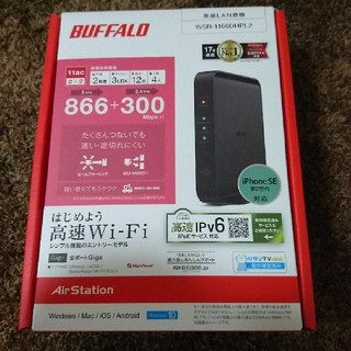 BUFFALO Wi-fiルーター WSR-1166DHPL2(ブラック)(PC周辺機器)