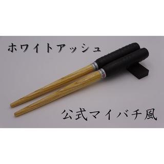 ホワイトアッシュ 公式マイバチ風バチ 3【太鼓の達人】(その他)