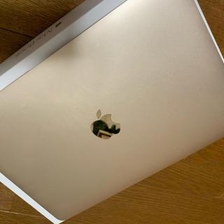 Apple - MacBook 12inch Early 2016 256GB SSD