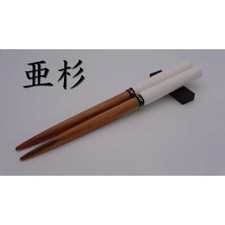 亜杉万能型 マイバチ 234【太鼓の達人】(その他)