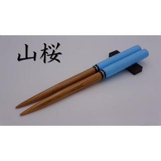 山桜万能型 マイバチ 235【太鼓の達人】(その他)
