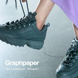 ヤエカ(YAECA)のFILA X Graphpaper Disruptor(スニーカー)