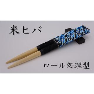 米ヒバ ロール処理型 マイバチ 2【太鼓の達人】(その他)