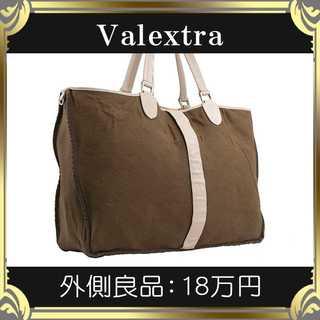 ヴァレクストラ(Valextra)の【真贋査定済・送料無料】ヴァレクストラのトートバッグ・外側良品・本物・希少(トートバッグ)